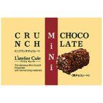 ミニクランチチョコレート<span>季節商品</span>