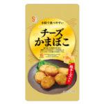 チーズかまぼこ <span>NEW</span>