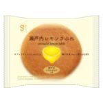瀬戸内レモンさぶれ <span>NEW</span>