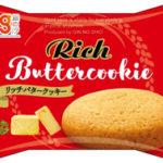 リッチバタークッキー <span>NEW</span>
